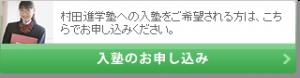 top_bnr04