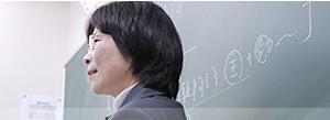 村田秀子先生