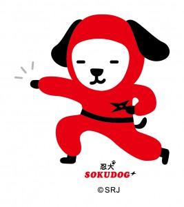 sokudog02